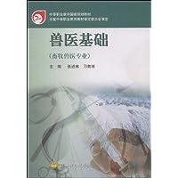 http://ec4.images-amazon.com/images/I/41c64aH6%2BNL._AA200_.jpg