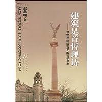 http://ec4.images-amazon.com/images/I/41c6JxQS-TL._AA200_.jpg