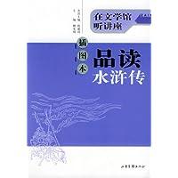 http://ec4.images-amazon.com/images/I/41c6hLFw7TL._AA200_.jpg