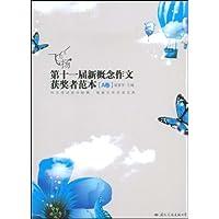 http://ec4.images-amazon.com/images/I/41c7z0B44kL._AA200_.jpg