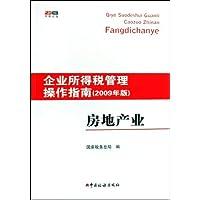 http://ec4.images-amazon.com/images/I/41c8dGlpp0L._AA200_.jpg