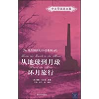 http://ec4.images-amazon.com/images/I/41c8f1HOEXL._AA200_.jpg