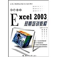 http://ec4.images-amazon.com/images/I/41c9aoHF2dL._AA200_.jpg