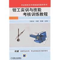 http://ec4.images-amazon.com/images/I/41cCxinvtmL._AA200_.jpg