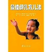 http://ec4.images-amazon.com/images/I/41cFM9sIpNL._AA200_.jpg
