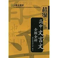 http://ec4.images-amazon.com/images/I/41cHIUKZDhL._AA200_.jpg