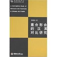 http://ec4.images-amazon.com/images/I/41cKc%2B-oT1L._AA200_.jpg