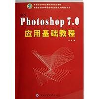 http://ec4.images-amazon.com/images/I/41cMy97DB1L._AA200_.jpg