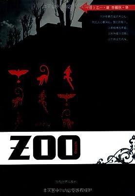 ZOO.pdf