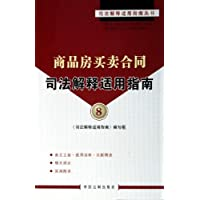 http://ec4.images-amazon.com/images/I/41cO5ugcJ1L._AA200_.jpg