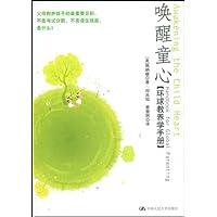 http://ec4.images-amazon.com/images/I/41cTqz57s6L._AA200_.jpg