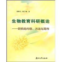 http://ec4.images-amazon.com/images/I/41cV-wNukCL._AA200_.jpg