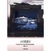 http://ec4.images-amazon.com/images/I/41cXsKT7vtL._AA200_.jpg