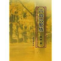 http://ec4.images-amazon.com/images/I/41cYbMZL2oL._AA200_.jpg
