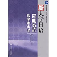 http://ec4.images-amazon.com/images/I/41cdn52IHfL._AA200_.jpg