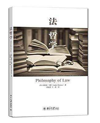 法哲学.pdf
