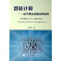 http://ec4.images-amazon.com/images/I/41cjPfBVhlL._AA200_.jpg