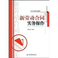 http://ec4.images-amazon.com/images/I/41cnHMxB72L._AA200_.jpg
