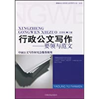 http://ec4.images-amazon.com/images/I/41cpIvWTnDL._AA200_.jpg