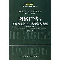 http://ec4.images-amazon.com/images/I/41croGlZ0qL._AA200_.jpg