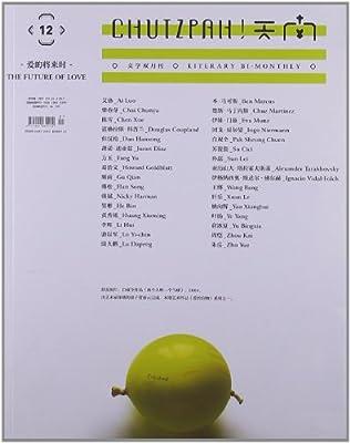 天南.pdf