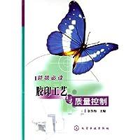 http://ec4.images-amazon.com/images/I/41cv4UxOf4L._AA200_.jpg
