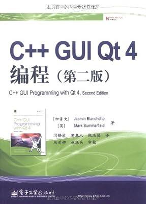 C++GUI Qt4编程.pdf