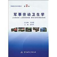 http://ec4.images-amazon.com/images/I/41cw-n1DD5L._AA200_.jpg
