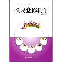 http://ec4.images-amazon.com/images/I/41cxNSkt67L._AA200_.jpg