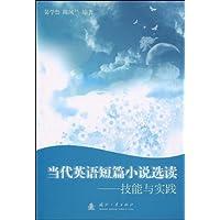 http://ec4.images-amazon.com/images/I/41cyngp8RkL._AA200_.jpg