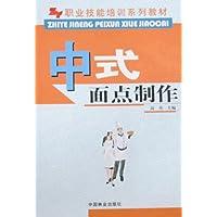 http://ec4.images-amazon.com/images/I/41d%2Bh3LsozL._AA200_.jpg