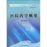 http://ec4.images-amazon.com/images/I/41d%2BnZ34fCL._AA200_.jpg