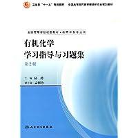 http://ec4.images-amazon.com/images/I/41d3wXCHdyL._AA200_.jpg