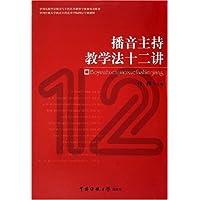 http://ec4.images-amazon.com/images/I/41d3yeQO4DL._AA200_.jpg