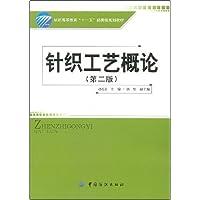http://ec4.images-amazon.com/images/I/41d4h-%2BqAPL._AA200_.jpg