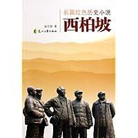 http://ec4.images-amazon.com/images/I/41d7N7l-TwL._AA200_.jpg