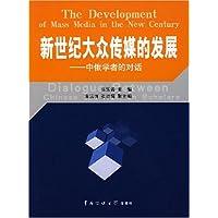 http://ec4.images-amazon.com/images/I/41d7XmkSU1L._AA200_.jpg