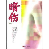 http://ec4.images-amazon.com/images/I/41dBr%2B5cyiL._AA200_.jpg