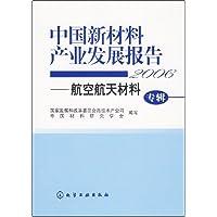 http://ec4.images-amazon.com/images/I/41dEDIKBG6L._AA200_.jpg