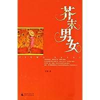 http://ec4.images-amazon.com/images/I/41dGyNz%2BbhL._AA200_.jpg