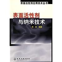 http://ec4.images-amazon.com/images/I/41dOdXeuG8L._AA200_.jpg