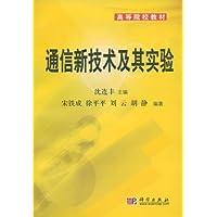 http://ec4.images-amazon.com/images/I/41dPVP7e0%2BL._AA200_.jpg