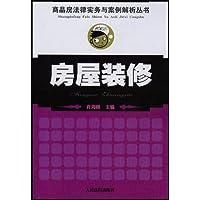 http://ec4.images-amazon.com/images/I/41dQhkhHznL._AA200_.jpg