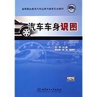 http://ec4.images-amazon.com/images/I/41dTljkL%2B%2BL._AA200_.jpg