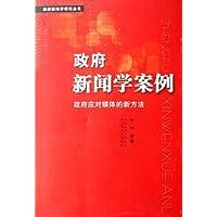 http://ec4.images-amazon.com/images/I/41dTuvKkB6L._AA200_.jpg