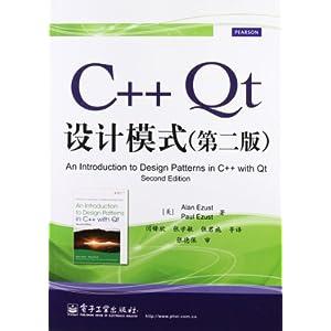 C++ Qt设计模式
