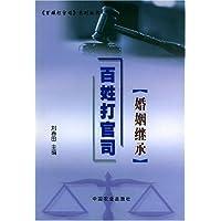 http://ec4.images-amazon.com/images/I/41dVDf3h%2BBL._AA200_.jpg