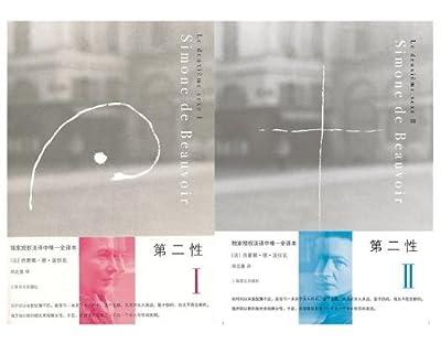 第二性1+2.pdf