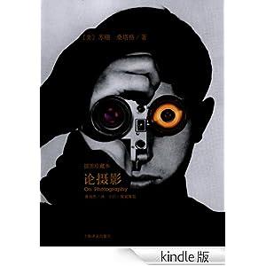 面具意手绘插画