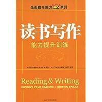 http://ec4.images-amazon.com/images/I/41dcKQpI5-L._AA200_.jpg